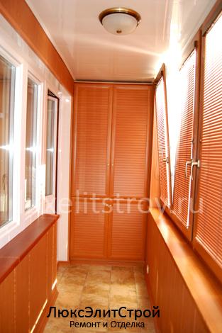 Утепление балкона в квартире в москве, подмосковье.