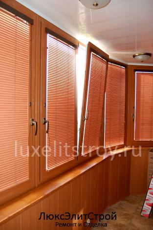 Отделка лоджии в квартире в москве, подмосковье.